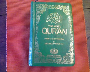 Cover of the Koran